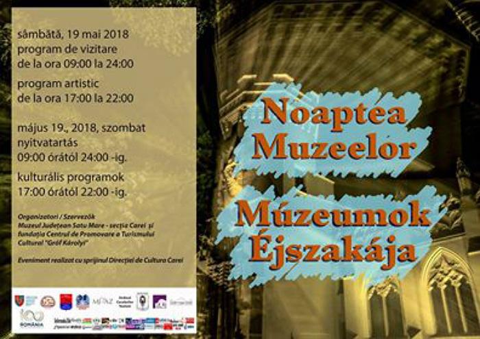 noapte muzee