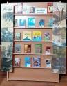 Ziua Culturii Biblioteca 2