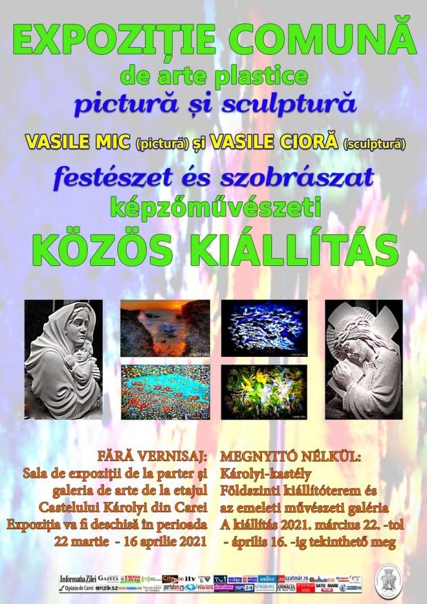 Afis Vasiel Ciora