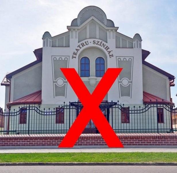 teatru anulat